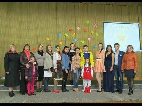 """Concursul raional """"Steaua de Fălești"""", 08.11.2013"""