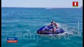 Двоє туристів потрапили до реанімації після вибуху гідроцикла в Чорному морі