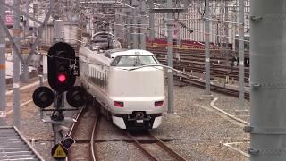 【特急こうのとり】大阪駅発車