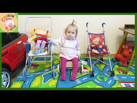 Коляска трость для кукол, современная против ретро коляски