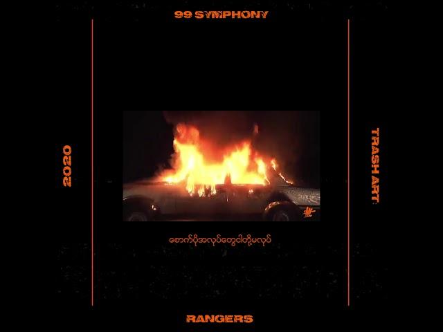 99 Symphony - RANGERS (Lyrics Video) #1