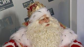 «Вести. Интервью»: Дедушка Мороз из Великого Устюга