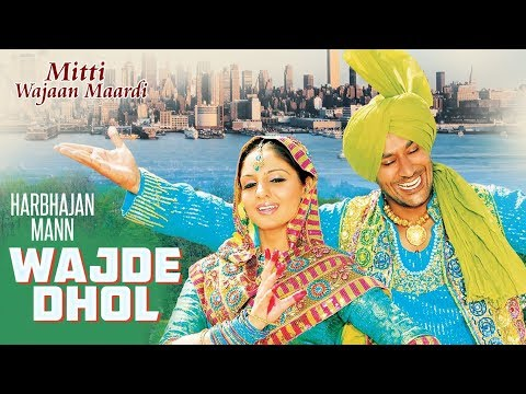 """Wajde Dhol Harbhajan Mann"" (Full Song) | Mitti Wajaan Maardi"