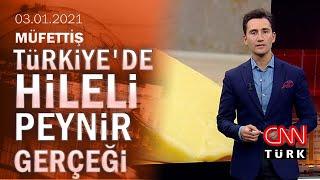 Türkiyede hileli peynir gerçeği - Müfettiş 03.01.2021 Pazar