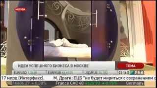 Анти-хостел в Москве - смотри! РБК о капсульных хостелах в Москве(, 2014-05-28T07:21:48.000Z)