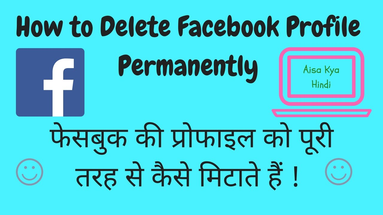 How to delete facebook profile permanently how to remove your how to delete facebook profile permanently how to remove your facebook account completely ccuart Choice Image