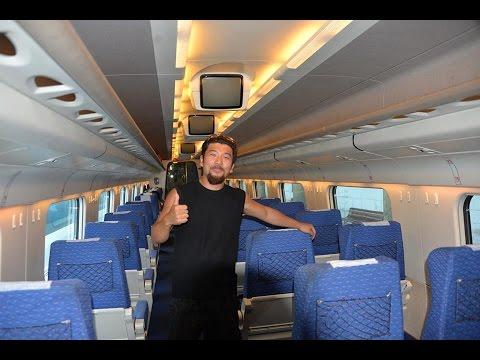 アキーラさん利用②高速列車アル...