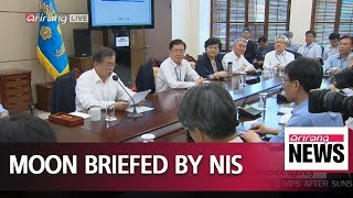 Moon receives first official report from National Intelligence Service