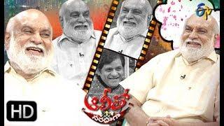 Alitho Saradaga | 4th November 2019 | K. Raghavendra Rao (Director) | ETV Telugu|Part 2