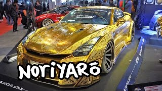 Tokyo Auto Salon 2016 walkthrough and Daikoku Futou car meet