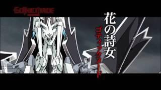 映画「ゴティックメード」2012年春公開決定! CM