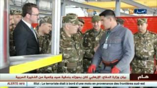دفاع: أحمد قايد صالح يواصل زيارته للناحية العسكرية الخامسة