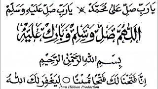 Maulid Diba'_Bacaan Kedua (Inna Fatahna) Bagian 2 dari 16