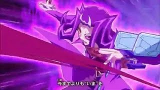 Yu Gi Oh Zexal Kibou No Hikari