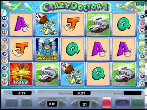 Видео Игровой автомат доктор доктор