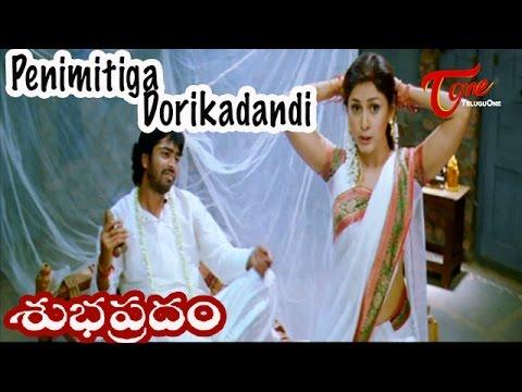 Subhapradam Movie Songs | Penimitiga Dorikadandi Video Song | Allari Naresh, Manjari Fadnis