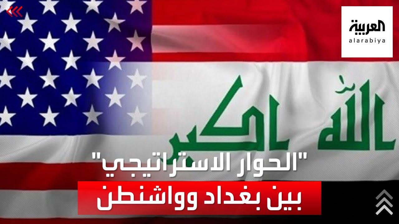 الشارع العراقي يتطلع لمساعدة أميركية في التخلص من الميليشيات الإيرانية