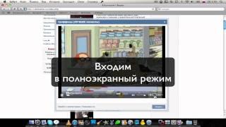Проблема с флэш плеером в Mac OS(, 2010-10-01T20:12:45.000Z)