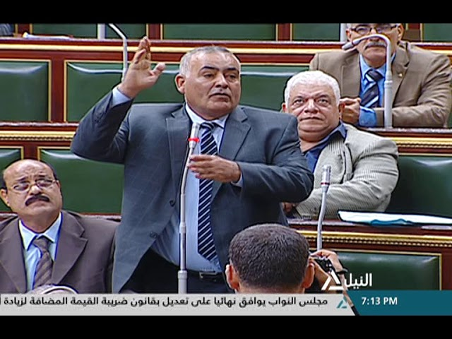 جلسة 2017⁄11⁄21׃ الجلسة العامة لمجلس النواب
