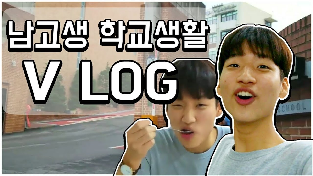 study Vlog📓 / 중학생 /스터디 브이로그 - YouTube