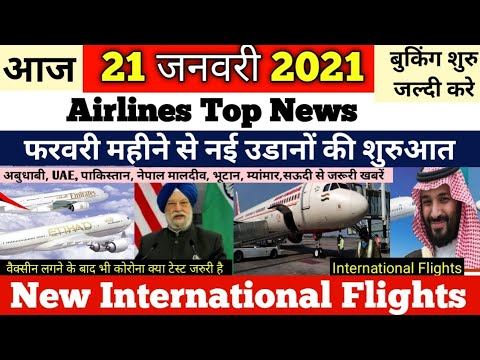 International Flights Latest News, Emirates, Etihad and Air Arabia  New Flights to India.