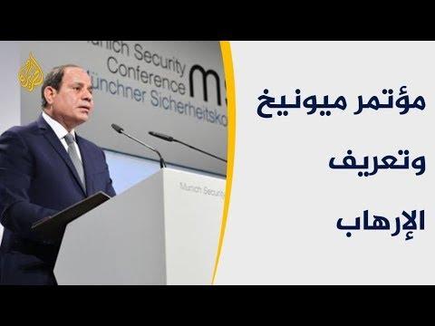 ظاهرة الإرهاب.. بين ممارسات الأفراد والجماعات وقمع الحكام  - نشر قبل 3 ساعة