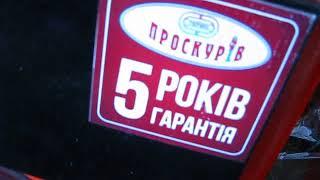 видео Купить Твердотопливный Котел с Плитой :: Цена • Aldentrade