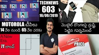 Technews 603 Motorola TV,Oneplus TV & 7T Launch,Realme XT,Mi Band 4 Price,Mate 30 Series etc