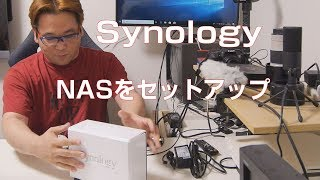 【NAS】DiskStation DS216jをセットアップ【Synology】