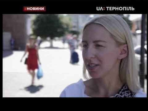 UA: Тернопіль: 19.08.2019. Новини. 20:30