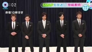 SMAP謝罪会見 謝罪会見 検索動画 28