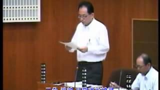 一般質問松田美由紀議員平成27年第3回6月定例会(3日目)
