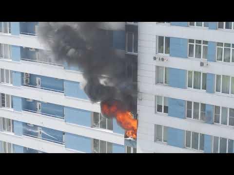 Пожар Авеню 77 мкр  Чертаново Северное 1А
