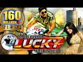 Main Hoon Lucky The Racer (Race Gurram) Hindi Dubbed Full Movie | Allu Arjun, Shruti Haasan