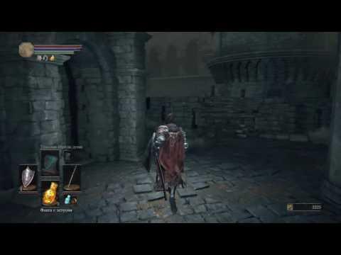 Dark Souls 3 - Полный Гайд. Все Секреты и Тактика. Часть 7. Вор