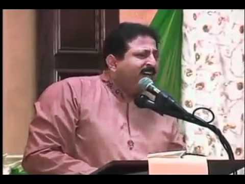 meo ka msg all Pakistani k name.mp4