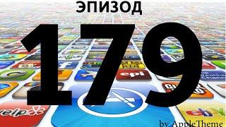 Лучшие игры для iPhone и iPad (179) УБИВАЛКИ ВРЕМЕНИ
