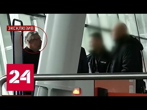 Экстрадиция Чернякова: эксклюзивные кадры - Россия 24