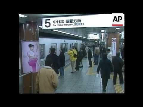 JAPAN: TOKYO:  Y-2-K SMOOTH TRANSITION