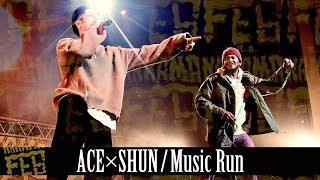 ACE×SHUN『Music Run』 @BBB NAKAMA FES