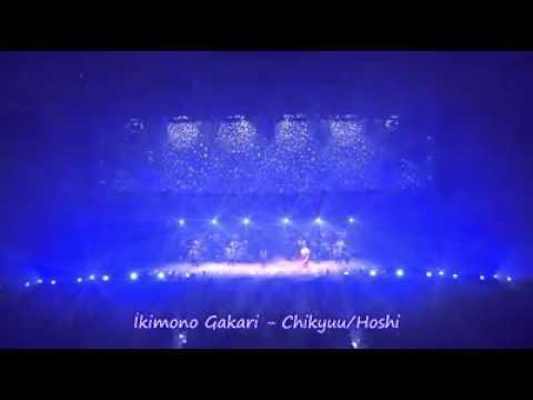 Ikomono gakari chikyuu/hoshi live