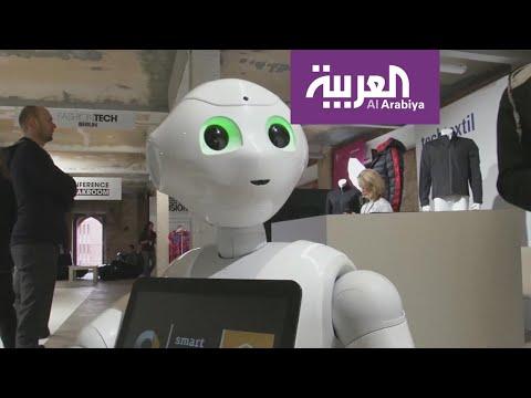 ألمانيا تحلم بذكاء اصطناعي أخلاقي.. تعرف على مشروعها  - نشر قبل 16 دقيقة