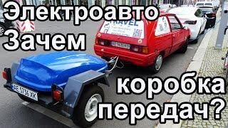 Путешествие на электроавто «Украина-Германия» 2019, электроавто своими руками, электрокар из Днепра