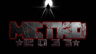 Ужасы в Metro 2033 Redux Часть 4