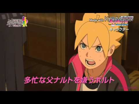 lagu Ending boruto the movie full