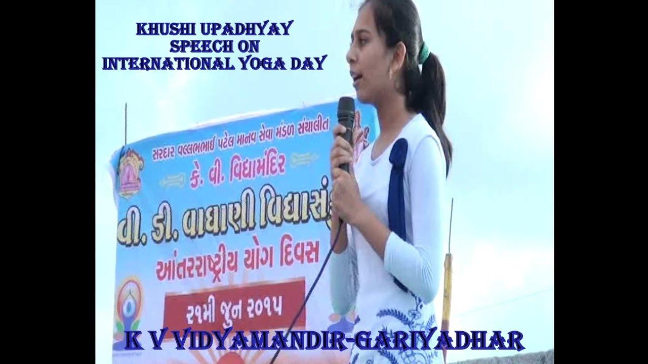 Khushi Upadhyay Speech On International Yoga Day Gariyadhar Gujarat Youtube