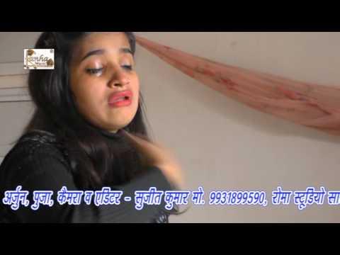 HD Video 2016 New Bhojpuri Best Said Song || Sun La Sajan || Aryan Gupta, Kajal Anokha