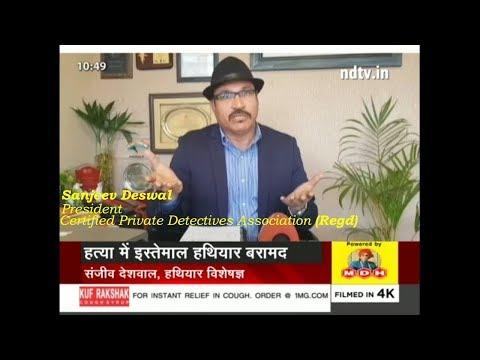Top Private Detective Sanjeev Deswal Interview about Kasganj Murder Case