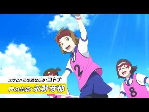 ジブリファンにはたまらないアニメ映画『二ノ国』。胸アツ展開を予感させるキャラクター紹介映像解禁!