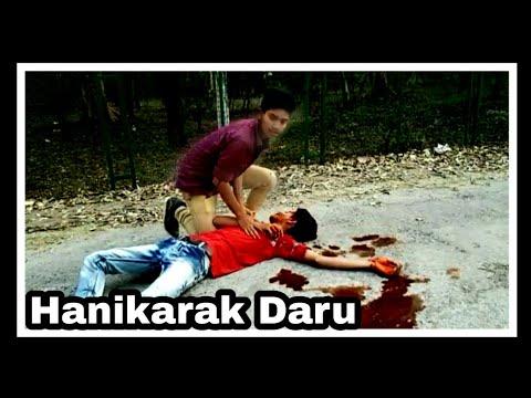Hanikarak Daru  हानिकारक शराब  short film  film star AVK
